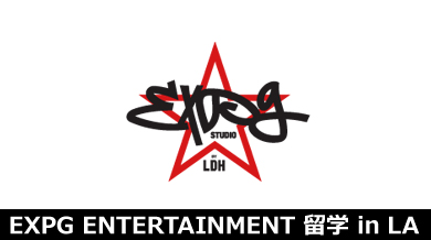 EXPG ENTERTAINMENT 留学 in LA supported by LDH USA